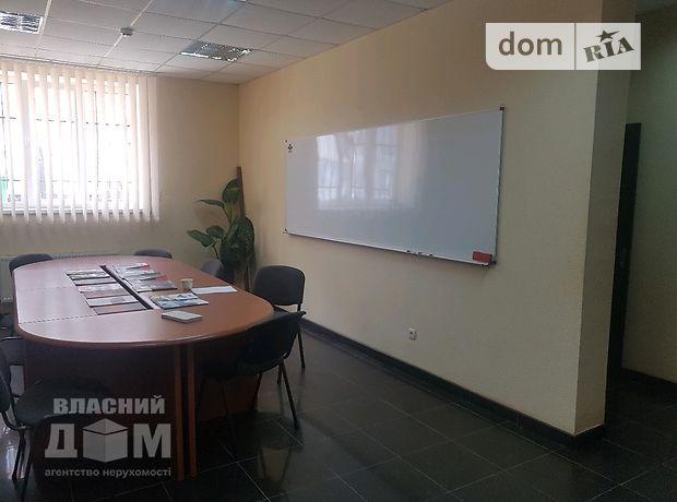 Офісне приміщення на 105 кв.м. в бізнес-центрі в Чернівцях фото 1