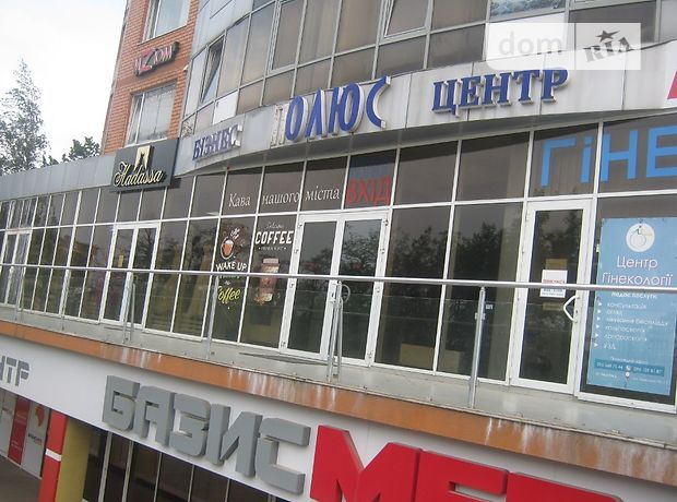 Офисное помещение на 20 кв.м. в бизнес-центре в Черновцах фото 1