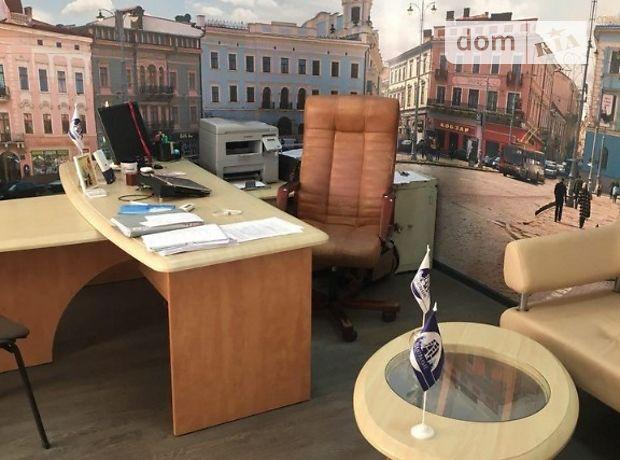 Продажа офисного помещения, Черновцы, р‑н.Центр