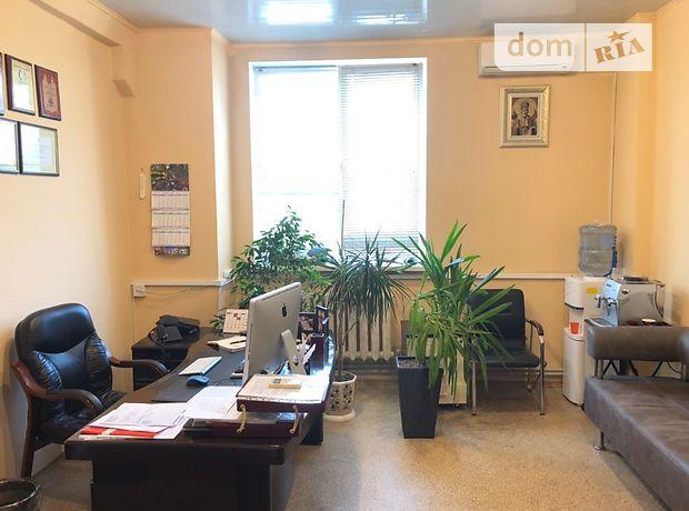 Офисное помещение Днепропетровск,р‑н.,Каштановая улица Продажа фото 1