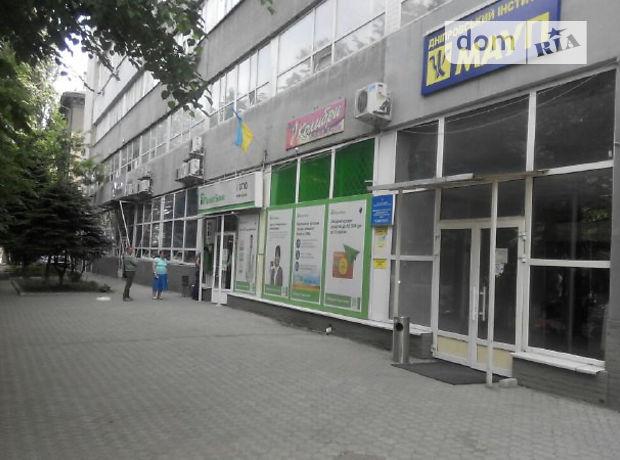 Продаж офісного приміщення, Дніпропетровськ, р‑н.Пушкіна, Чичеріна вулиця