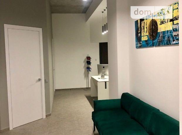 Офісне приміщення на 240 кв.м. в бізнес-центрі в Дніпропетровську фото 1