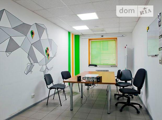 Офисное помещение на 335.2 кв.м. в бизнес-центре в Днепропетровске фото 1