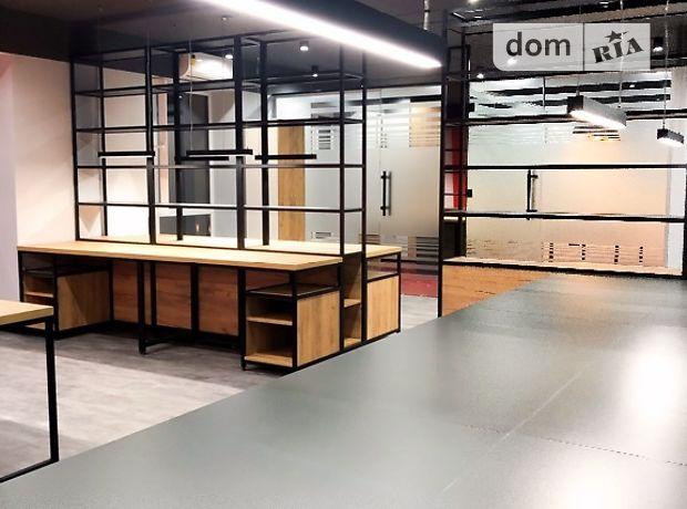 Офисное помещение на 80 кв.м. в жилом фонде в Днепропетровске фото 1