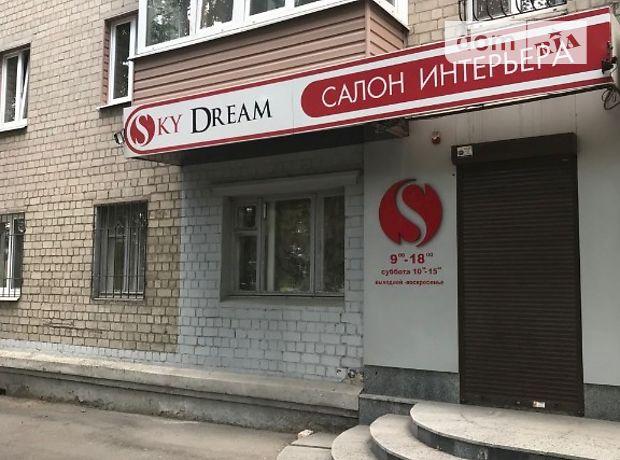 Продажа офисного помещения, Днепропетровск, р‑н.Центральный, улКарла Либкнехта