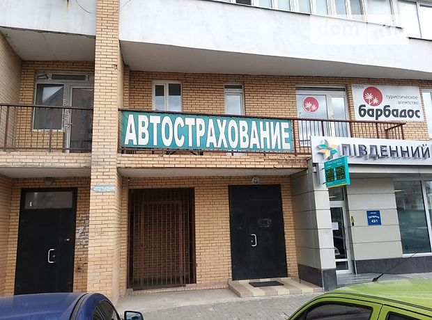 Офисное помещение на 32 кв.м. в нежилом помещении в жилом доме в Харькове фото 1