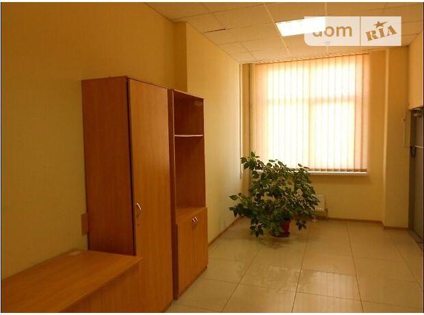 Офисное помещение на 485 кв.м. в бизнес-центре в Харькове фото 1