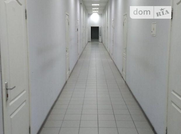 Офисное помещение на 1369 кв.м. в бизнес-центре в Харькове фото 1