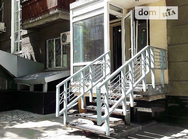Офисное помещение на 43 кв.м. в жилом фонде в Харькове фото 1