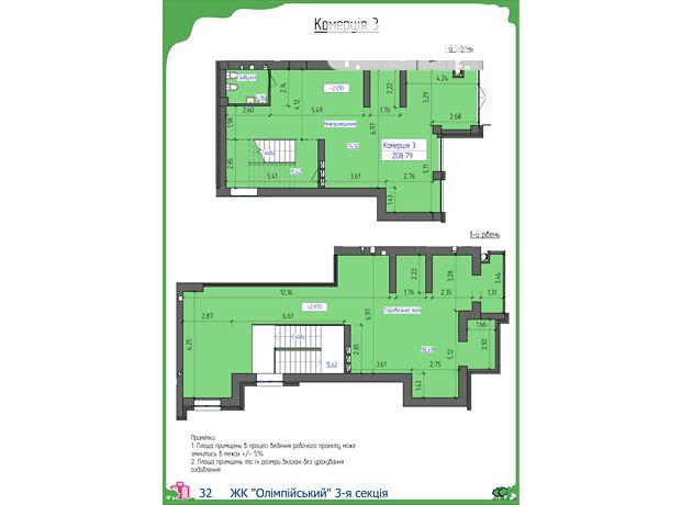 Офисное помещение на 208.79 кв.м. в нежилом помещении в жилом доме в Харькове фото 1