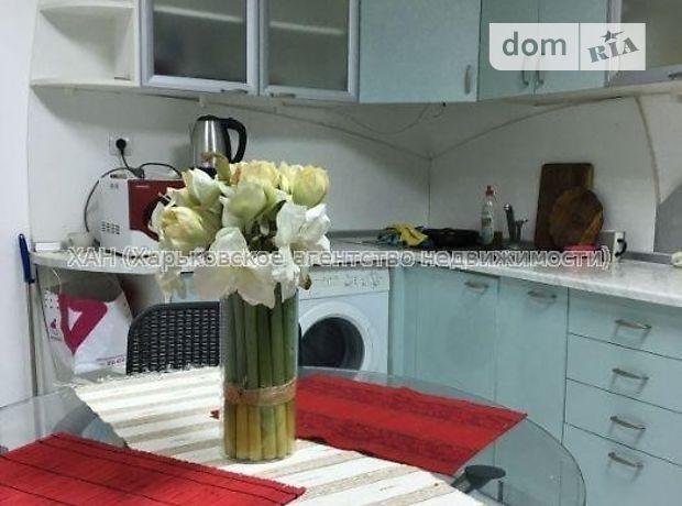 Офисное помещение на 180 кв.м. в жилом фонде в Харькове фото 1