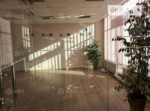 Офисное помещение на 173 кв.м. в нежилом помещении в жилом доме в Харькове фото 1