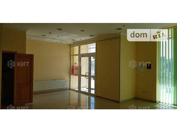 Офисное помещение на 70 кв.м. в нежилом помещении в жилом доме в Харькове фото 1