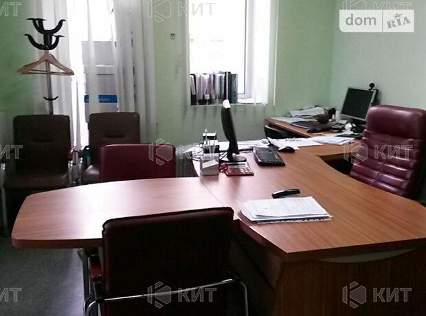 Офисное помещение на 185 кв.м. в жилом фонде в Харькове фото 1