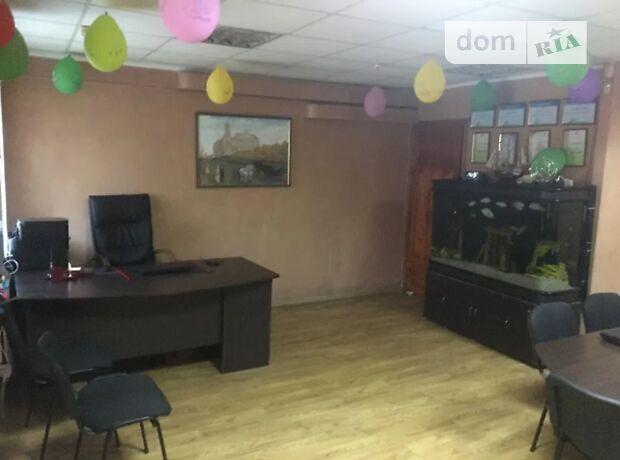 Офисное помещение на 32 кв.м. в нежилом помещении в жилом доме в Херсоне фото 1