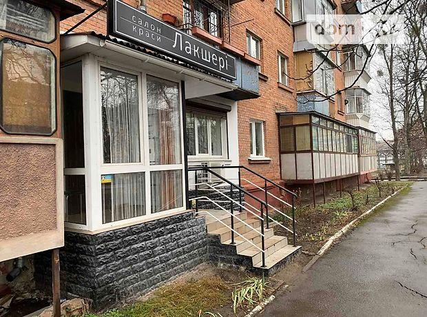 Офисное помещение на 30 кв.м. в жилом фонде в Хмельницком фото 1