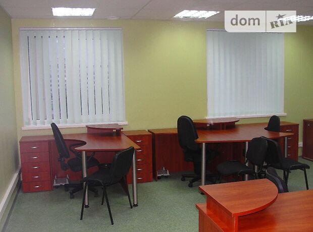 Офисное помещение на 119 кв.м. в торгово-офисном центре в Хмельницком фото 1