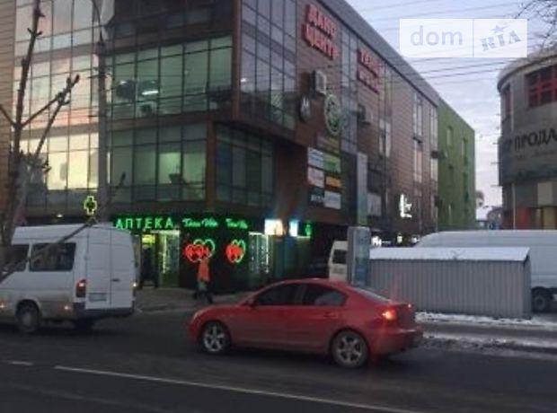 Офисное помещение на 86 кв.м. в торгово-офисном центре в Хмельницком фото 1