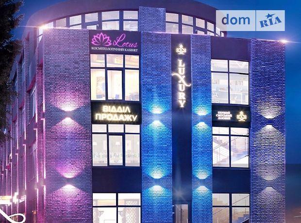 Офисное помещение на 14.5 кв.м. в бизнес-центре в Хмельницком фото 1