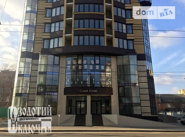Продаж офісного приміщення, Хмельницький, р‑н.Центр, Свободы