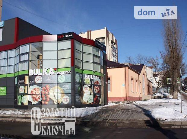 Продажа офисного помещения, Хмельницкий, р‑н.Выставка, Рыбалко Маршала улица