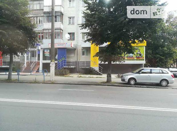 Офисное помещение на 43 кв.м. в торгово-офисном центре в Житомире фото 1