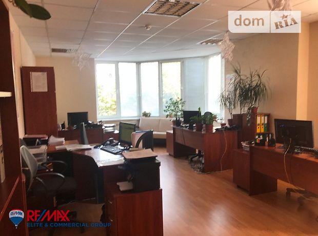 Продажа офисного помещения, Киев, р‑н.Дарницкий, Харьковское шоссе