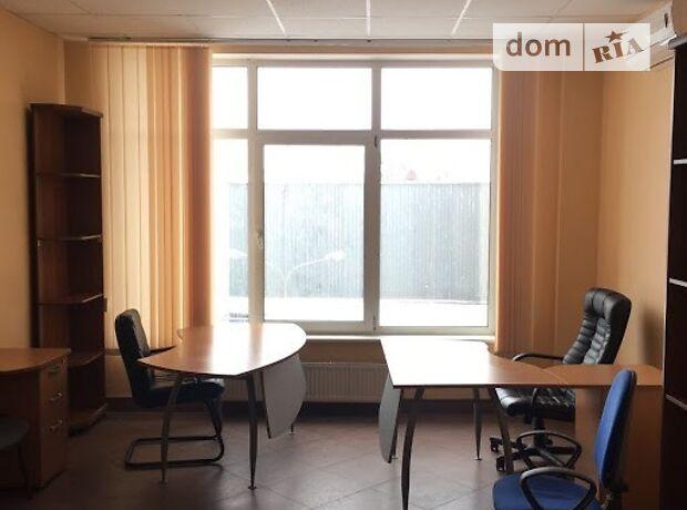 Офисное помещение на 142 кв.м. в нежилом помещении в жилом доме в Киеве фото 1