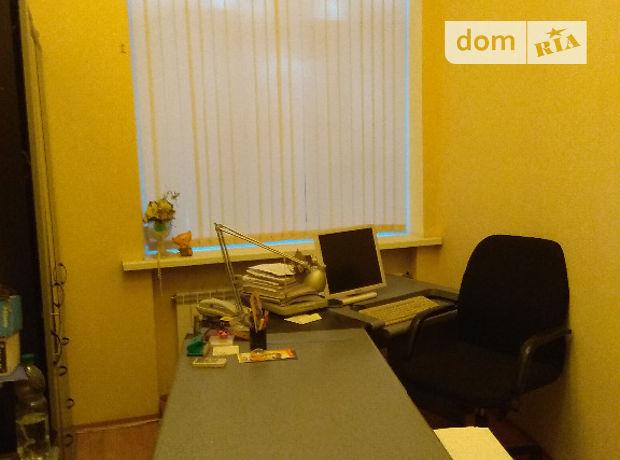 Продажа офисного помещения, Киев, р‑н.Голосеевский, ст.м.Университет, Тарасовская улица