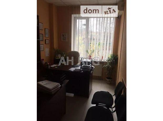 Офисное помещение на 47 кв.м. в бизнес-центре в Киеве фото 1