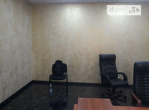 Офисное помещение на 128 кв.м. в нежилом помещении в жилом доме в Киеве фото 1