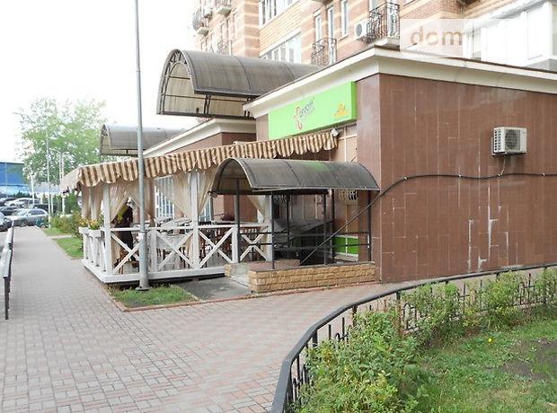 Продажа офисного помещения, Киев, р‑н.Голосеевский, ст.м.Демиевская, Голосеевская улица 13А