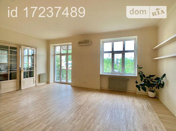 Офисное помещение на 150 кв.м. в жилом фонде в Киеве фото 1