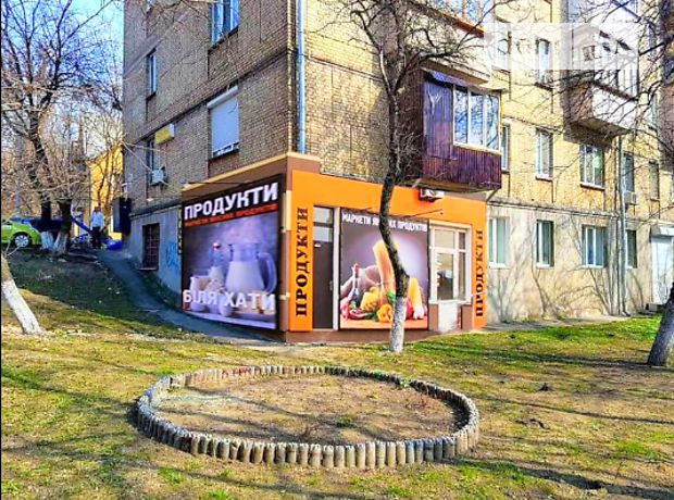 Продажа офисного помещения, Киев, р‑н.Печерский, ст.м.Лыбедская, Ивана Кудри улица