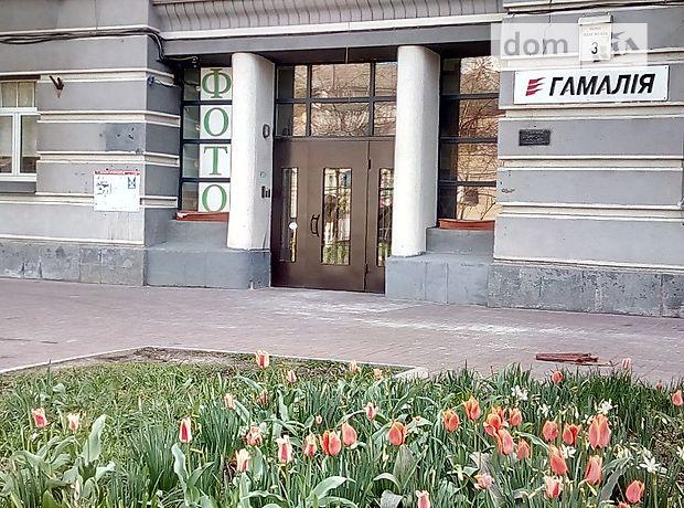 Продажа офисного помещения, Киев, р‑н.Печерский, ст.м.Арсенальная, Ивана Мазепы улица