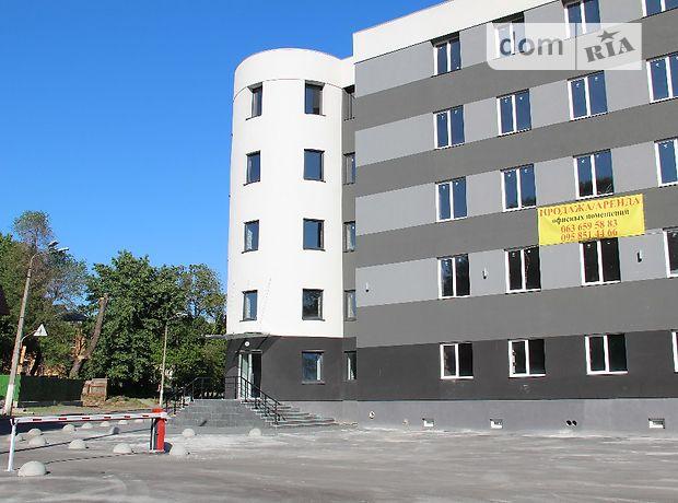 Продажа офисного помещения, Киев, р‑н.Печерский, ст.м.Лыбедская, Железнодорожное шоссе