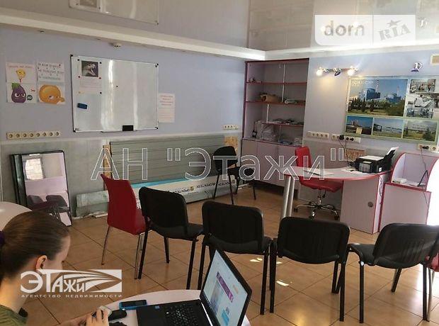 Офисное помещение на 50 кв.м. в бизнес-центре в Киеве фото 1