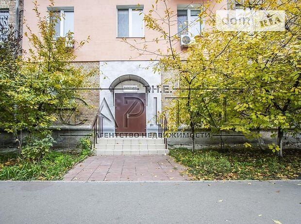 Офисное помещение на 1045 кв.м. в административном здании в Киеве фото 1