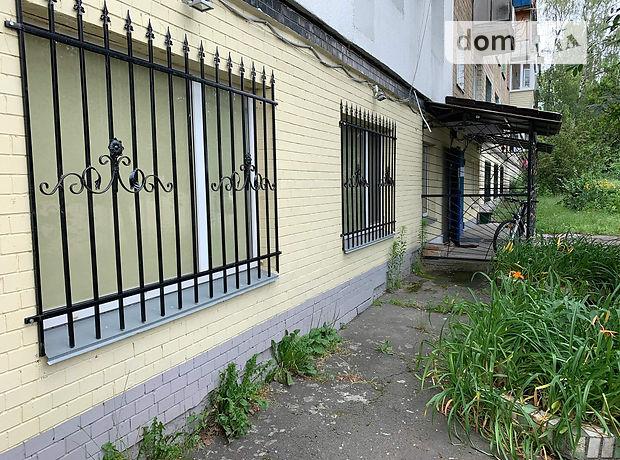 Офисное помещение на 196.1 кв.м. в нежилом помещении в жилом доме в Киеве фото 1