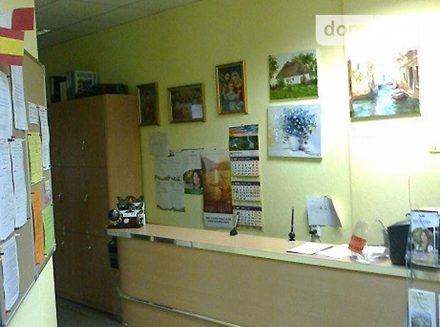 Продажа офисного помещения, Киев, р‑н.Шевченковский, ст.м.Золотые ворота, Лысенко улица