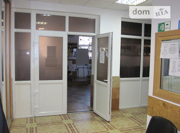 Продажа офисного помещения, Киев, р‑н.Соломенский, ст.м.Берестейская, Ивана Лепсе бульвар