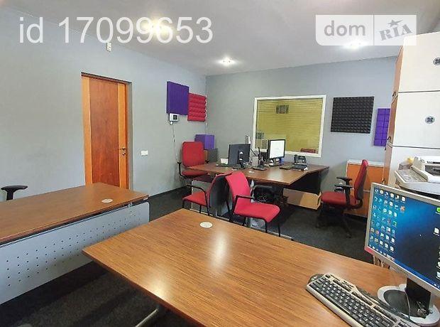 Офисное помещение на 110 кв.м. в нежилом помещении в жилом доме в Киеве фото 1