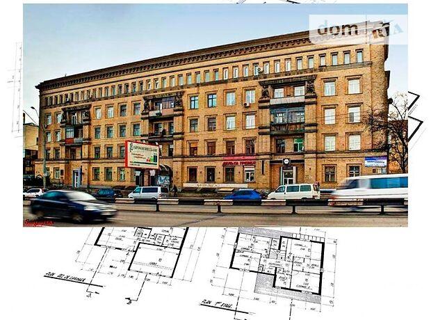 Офисное помещение на 46 кв.м. в жилом фонде в Киеве фото 1
