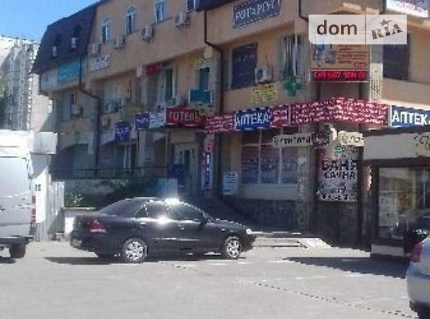 Офисное помещение на 61.7 кв.м. в административном здании в Киеве фото 1