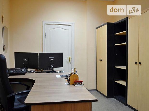 Офисное помещение на 98 кв.м. в нежилом помещении в жилом доме в Кривом Роге фото 1