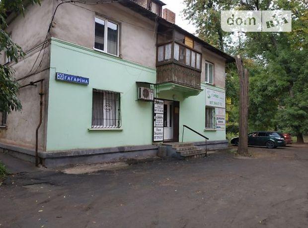 Офісне приміщення на 63 кв.м. в нежиловому приміщені в житловому будинку в Кривому Розі фото 1