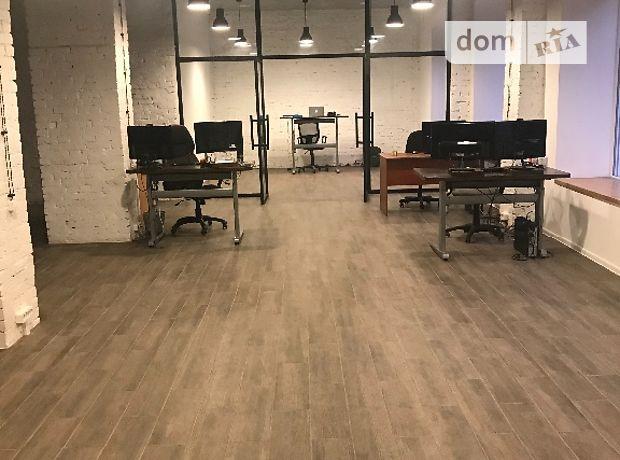 Продаж офісного приміщення, Дніпропетровська, Кривий Ріг, р‑н.Саксаганський