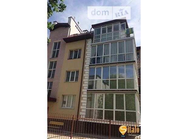 Офісне приміщення на 92 кв.м. в бізнес-центрі в Львові фото 1