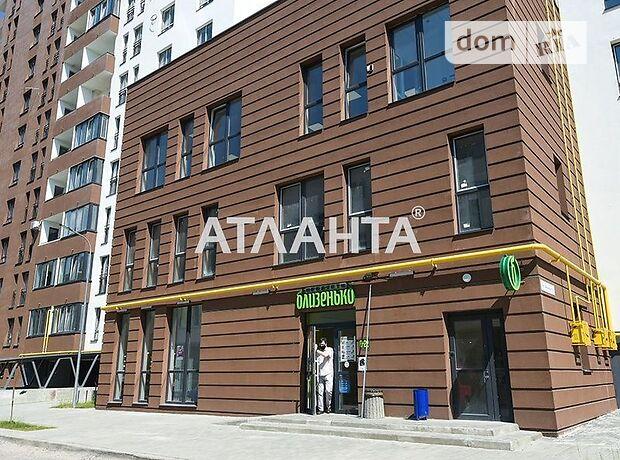 Офисное помещение на 272.6 кв.м. в бизнес-центре в Львове фото 1