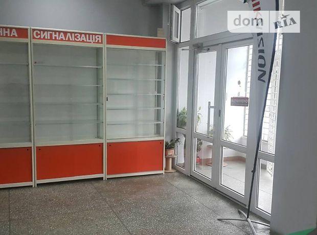 Продажа офисного помещения, Львов, Любинская улица